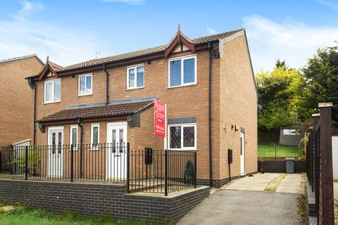 3 bedroom semi-detached house for sale - Seacroft Close, Grantham, NG31