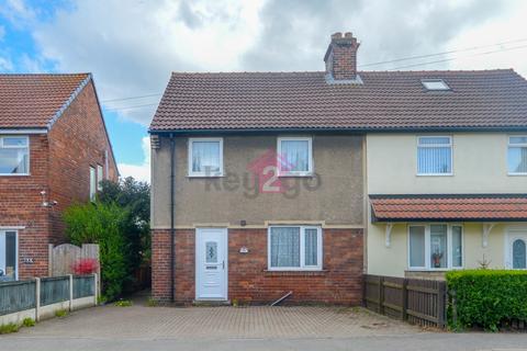 3 bedroom semi-detached house for sale - Sheffield Road, Killamarsh, Sheffield, S21