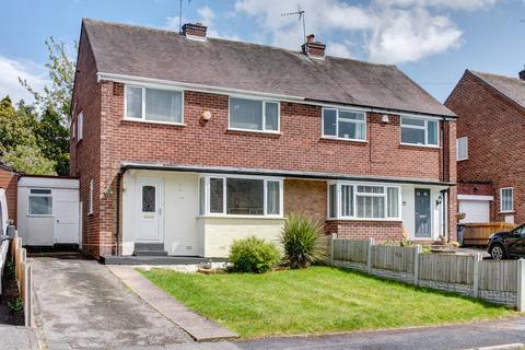 3 bedroom semi-detached house for sale - Bredon View, Headless Cross, Redditch B97 5EA