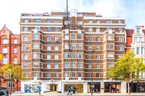 2 bedroom apartment for sale - Sloane Street, Knightbridge, London, SW1X