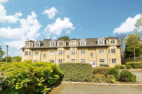 2 bedroom apartment for sale - Ollerton Court, Victoria Road, Kirkcaldy
