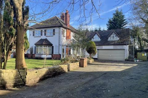 4 bedroom detached house for sale - Chapel Lane, Longton