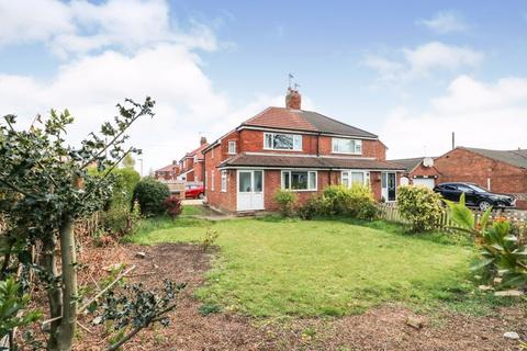 3 bedroom semi-detached house for sale - Wolfreton Road, Anlaby
