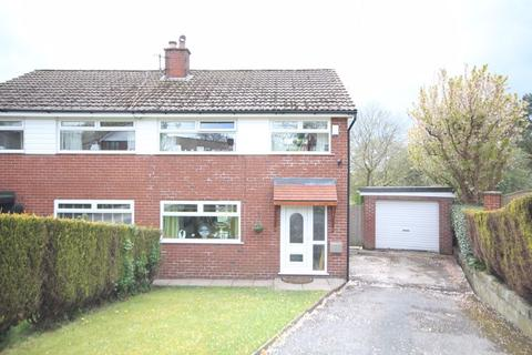 3 bedroom semi-detached house for sale - HAREWOOD AVENUE, Norden, Rochdale OL11 5TQ