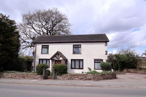 2 bedroom cottage for sale - Ash Bank Road, Werrington