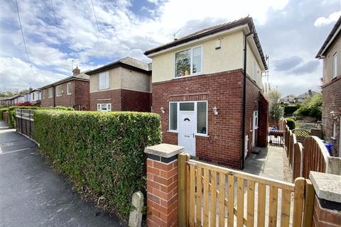 2 bedroom semi-detached house for sale - Hall Road, Handsworth, Sheffield, S9 4AF