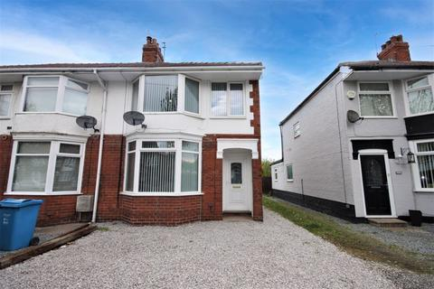 3 bedroom end of terrace house for sale - James Reckitt Avenue, Hull, HU8