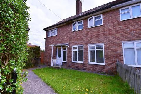 4 bedroom end of terrace house for sale - Duddon Grove