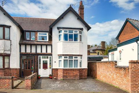 3 bedroom semi-detached house for sale - 2, Wrottesley Road, Tettenhall, Wolverhampton, WV6