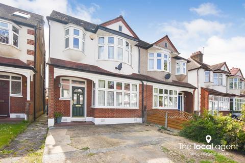 4 bedroom semi-detached house for sale - Hamilton Avenue, Cheam, Sutton