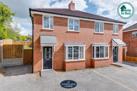 3 bedroom semi-detached house for sale - Canberra Road, Aldermans Green, Coventry