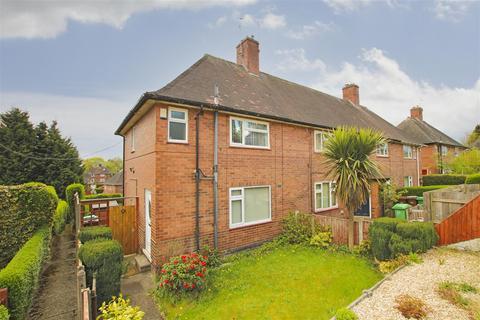 3 bedroom end of terrace house for sale - Leybourne Drive, Bestwood, Nottinghamshire, NG5 5GR