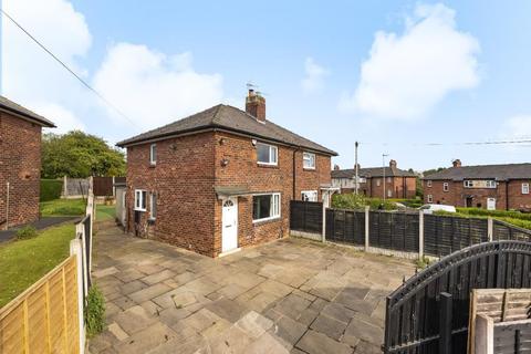 2 bedroom semi-detached house for sale - FAIRFIELD ROAD, BRAMLEY, LEEDS, LS13 3DR