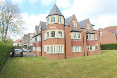 2 bedroom apartment for sale - LIME TREE LODGE, STREET LANE, ROUNDHAY, LS17 6RL