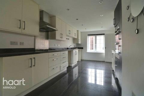4 bedroom detached house for sale - Axmouth Drive, NOTTINGHAM
