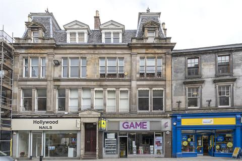 2 bedroom flat for sale - 28D, Murray Place, Stirling, FK8