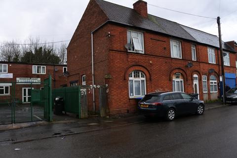 3 bedroom terraced house for sale - Woodfield Road, Balsall Heath, Birmingham B12