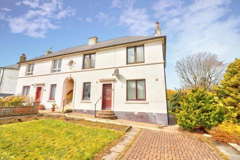 2 bedroom flat for sale - Middlefield Place, ,, Aberdeen, Aberdeenshire, AB24 4NX