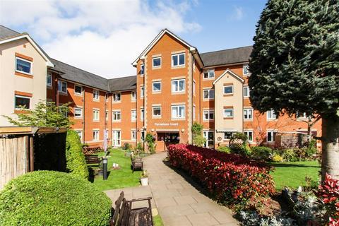 2 bedroom flat for sale - Willow Road, Aylesbury