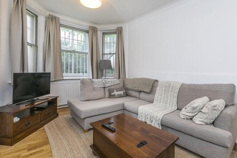1 bedroom flat to rent - Redcliffe Gardens, Earls Court SW10