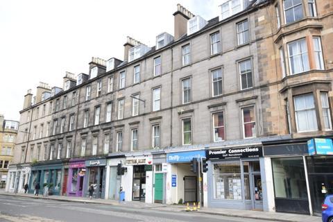 2 bedroom apartment for sale - 44 Haymarket Terrace, Haymarket, Edinburgh, EH12 5LA