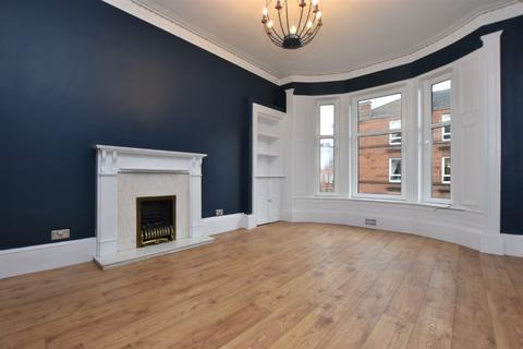 2 bedroom flat for sale - Cathcart Road, Flat 2/1, Crosshill, Glasgow, G42 8ES