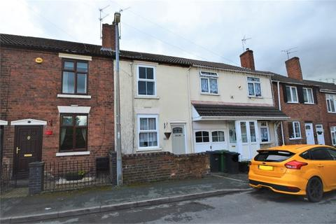 3 bedroom terraced house for sale - New Street, Gornal Wood, Dudley, West Midlands