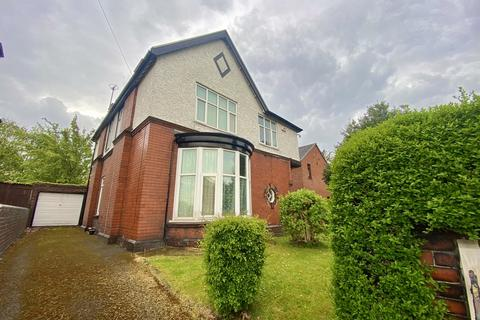 4 bedroom detached house to rent - Highgate, Darnall