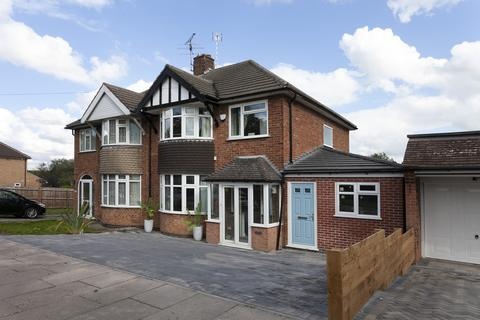 Studio to rent - Downing Drive, Leicester