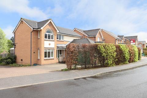 4 bedroom detached house for sale - Whitecotes Park, Walton, Chesterfield