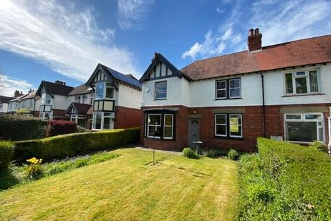 3 bedroom semi-detached house for sale - Belle Vue Road, Ashbourne