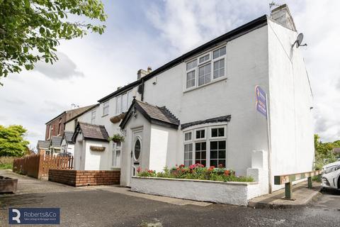 2 bedroom end of terrace house for sale - Franklands Fold, Longton