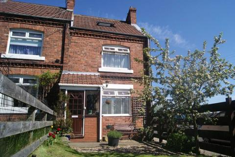 2 bedroom end of terrace house for sale - Ushaw Terrace, Ushaw Moor, Durham, DH7