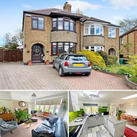 3 bedroom semi-detached house for sale - Lion Fields Avenue, Allesley, Coventry