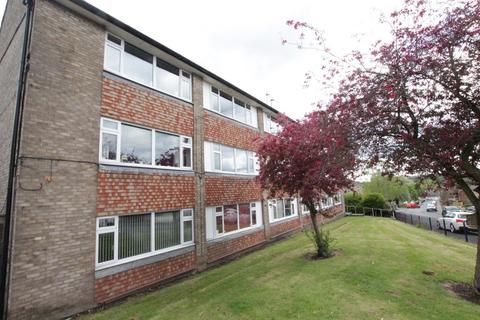2 bedroom maisonette for sale - Carr Street, Birstall