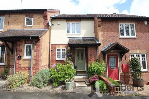 2 bedroom terraced house for sale - Low Field Lane, Redditch