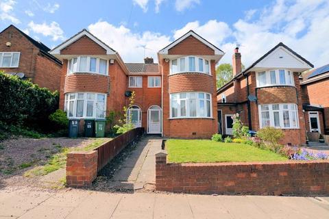 3 bedroom semi-detached house for sale - Apsley Road, Oldbury