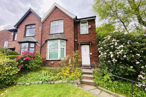 3 bedroom semi-detached house for sale - Dewhirst Road, Syke, Rochdale OL12 0AT
