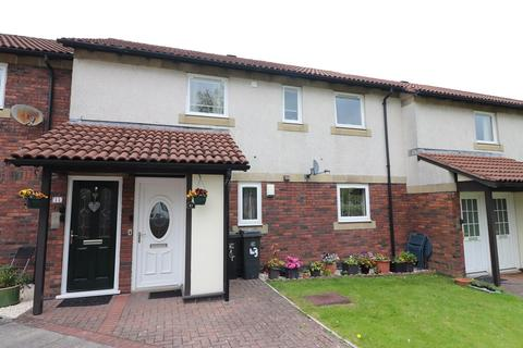2 bedroom ground floor flat for sale - Caldew Close, Stanwix, Carlisle, CA3
