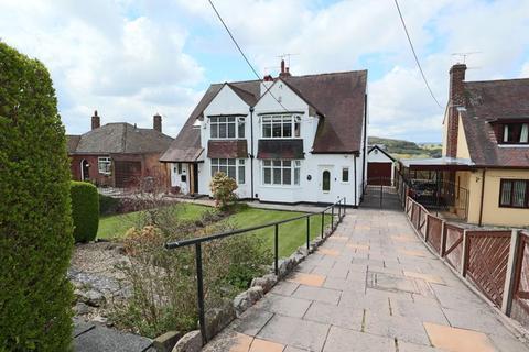 3 bedroom semi-detached house for sale - Lightwood Road, Lightwood