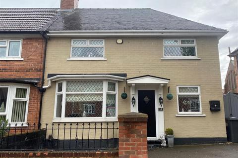 3 bedroom semi-detached house for sale - Ashdale Road, Ilkeston
