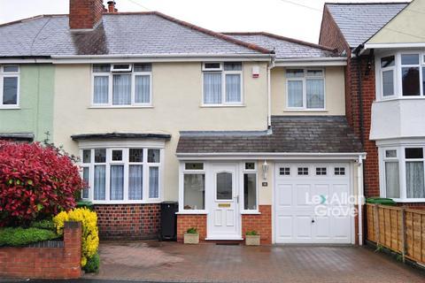 4 bedroom semi-detached house for sale - Woodland Road, Halesowen