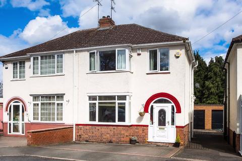 3 bedroom semi-detached house for sale - 17, Crane Terrace, Tettenhall, Wolverhampton, WV6