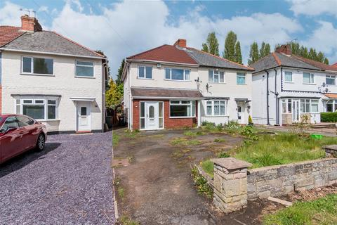 3 bedroom semi-detached house for sale - Marsh Lane, Wolverhampton