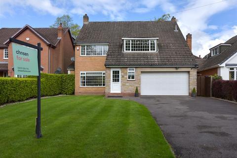 4 bedroom detached house for sale - Irnham Road, Four Oaks, Sutton Coldfield
