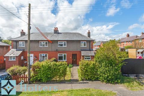 3 bedroom semi-detached house for sale - Kerry Green, Bishops Castle