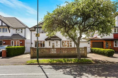 4 bedroom detached house for sale - Court Drive, Sutton