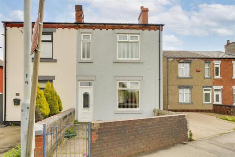 4 bedroom semi-detached house for sale - Lowmoor Road, Kirkby-In-Ashfield, Nottinghamshire, NG17 7JA