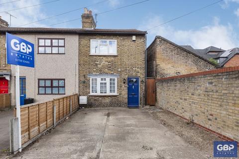 2 bedroom end of terrace house for sale - Albert Road, Romford