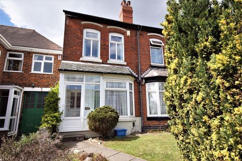 2 bedroom end of terrace house for sale - Warwards Lane, Birmingham